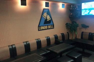 大和 スナック LONDO BELL「ロンドベル」求人情報